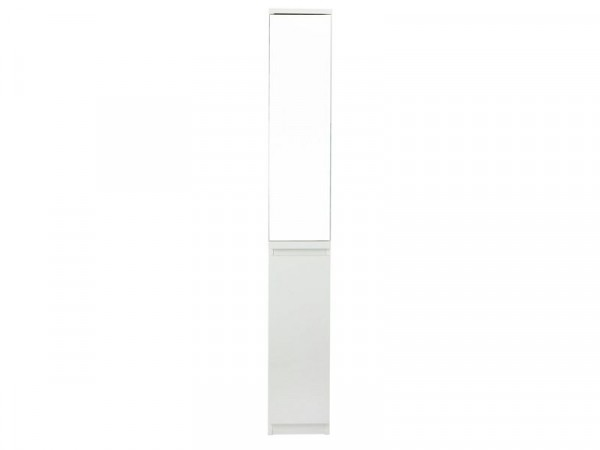 Argos Home Gloss Mirrored Tall Cabinet - White