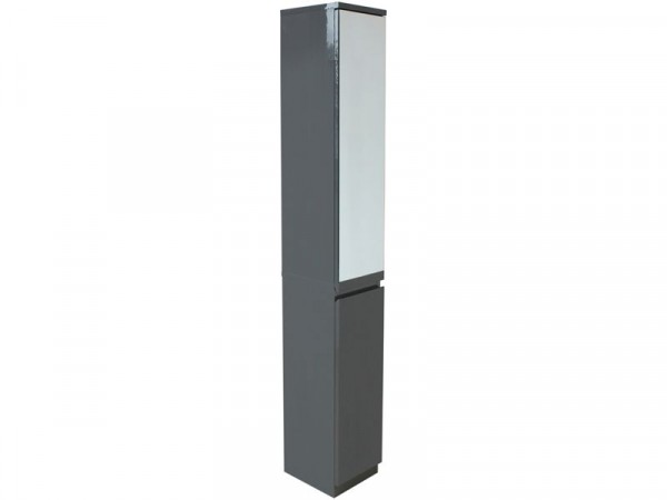 Argos Home Gloss Mirror Tall Bathroom Storage Cabinet - Grey