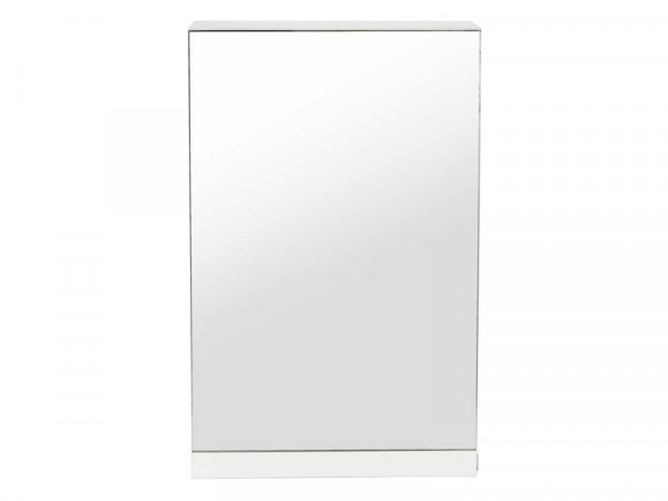 Argos Home Gloss Wall Cabinet - White
