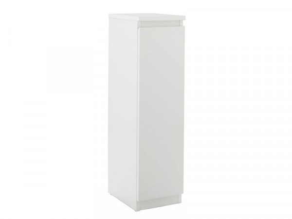 Argos Home Gloss Bathroom Floor Cabinet - White