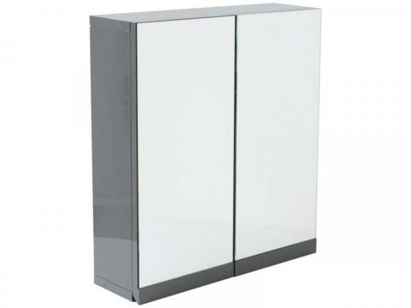 Argos Home Gloss Double Door Bathroom Wall Cabinet - Grey