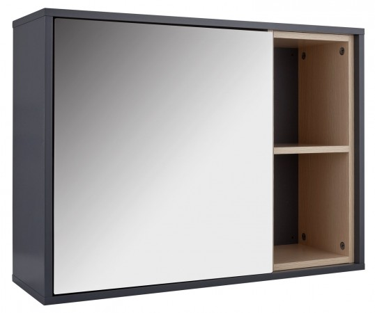 AH GREY TWO TONE WALL CABINET