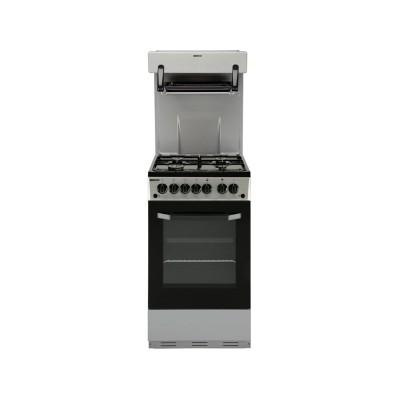 Beko BA52NES High Level Grill Single Gas Cooker - Exp Del