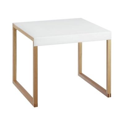 Habitat Kilo Side Table