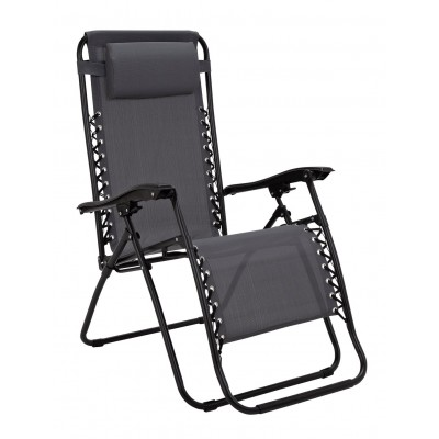 AH ZERO GRAVITY LOUNGER GREY