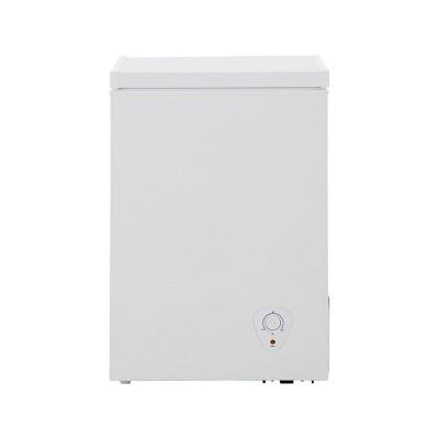 Argos Value Range ARGCF100 Chest Freezer - White
