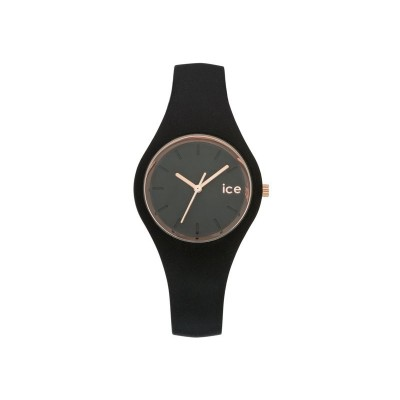 ICE GLAM BLK SILI WATCH