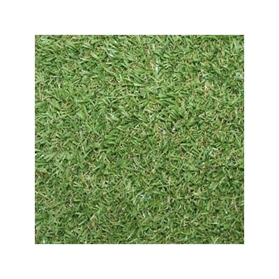 Nomow Artifical Grass Base Grass Roll - 4 x 4 Metres